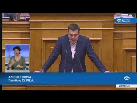 Α.Τσίπρας (Πρόεδρος ΣΥ.ΡΙΖ.Α)(Κύρωση Συμφωνίας)(30/01/2020)