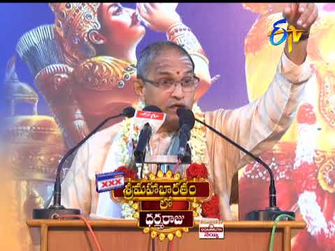 Characters in Sri Mahabharatam by Brahmasri Changanti | Subhamastu | 11th November 2017