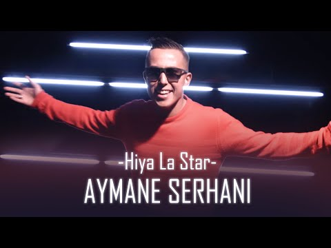 | Aymane Serhani 2016 - Hiya La Star