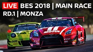 Video 2018 MONZA LIVE - Blancpain Endurance - Main Race - (with AMAZING live chat) MP3, 3GP, MP4, WEBM, AVI, FLV April 2018