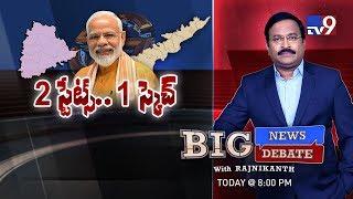 Big News Big Debate : BJP Focus on Telugu States – Rajinikanth