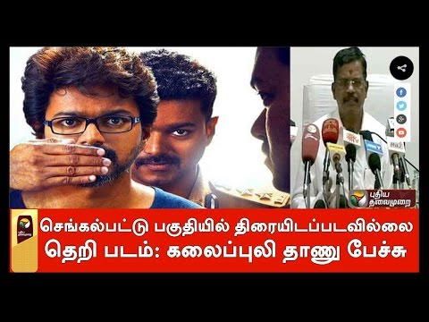 Theri-movie-controversy--Members-of-the-Producers-Union-addressing-the-press-regarding-the-same
