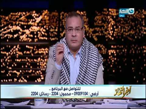 جابر القرموطي: القدس يتم تهويدها ولم أشعر بالعار كعربي مثل اليوم