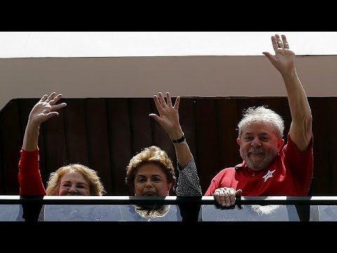 Βραζιλία: Ο Λούλα επιστρέφει στην κυβέρνηση!