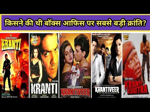 Kranti 1981 Vs Kranti  2002 Vs Krantiveer 1994 Movies Budget,Boxoffice Collections & Verdict