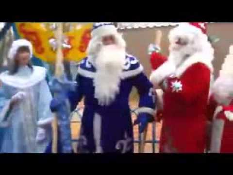 Слет Дедов Морозов 2012 СТВ