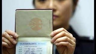 طلب موعد لفيزا الصين من الجزائر