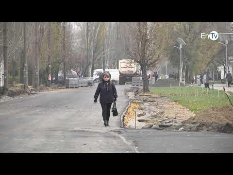 В Энергодаре завершена реконструкция дорожного полотна по улице Украинской