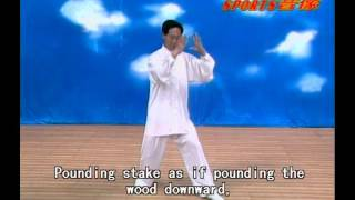 Xingyi China  city images : Xingyi Chinese wushu instruction guide