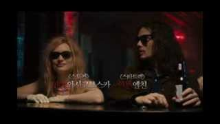 Nonton                                                    Only Lovers Left Alive  2013  Trailer  Kor  Film Subtitle Indonesia Streaming Movie Download