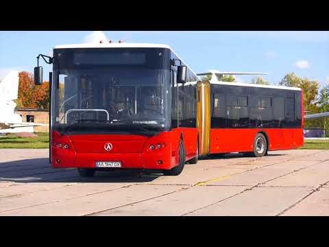 Последний выпущенный автобус ЛАЗ. Это конец легенды?! (видео)