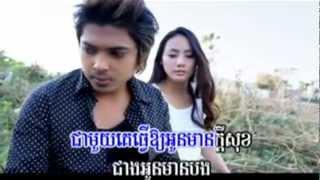 [M VCD Vol 30] Kom Oy Bong Tram Treng Knong Pnourk Plerng Snae Oun - Kuma