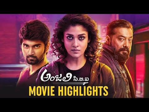 Anjali CBI Movie HIGHLIGHTS   Nayanthara   Raashi Khanna   Vijay Sethupathi   2019 Telugu Movies