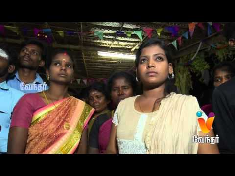 Moondravathu-Kan-Epi--419-The-Story-Behind-Karuppusamy-And-His-Followers-Coimbatore-TN