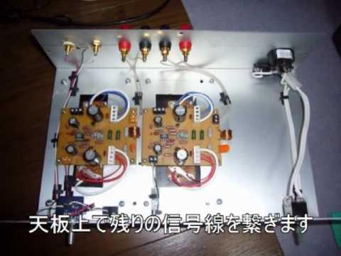 2N3055 - トランジスタでパワーアンプを作りました。入力部にオペアンプを使ったので回路がシンプルになり、面倒な部品選別も要りません。...