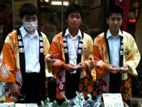 山形市立蔵王第一中学校修学旅行3(平成26年5月15日)