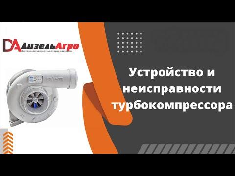 Роторы электродвигателей балансировка выявление устранение неиспр