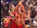Bharat sharma bhojpuri song (bhakti song)