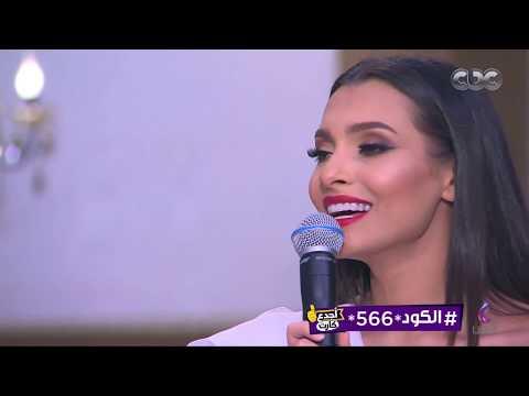 العرب اليوم - شاهد| كارمن سليمان تفاجىء الجميع بغناء