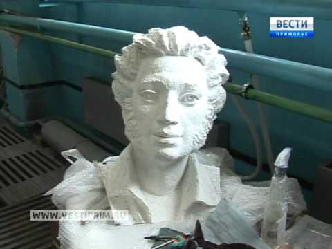 В Арсеньеве отливают бронзовый памятник пушкину, который установят в Уссурийске