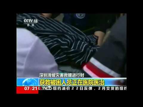 Ανδρας ανασύρθηκε ζωντανός από την κατολίσθηση στην Κίνα