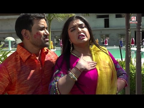 Video Holi Ke No. 1 Cheez | Dinesh Lal Yadav