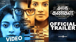 Adhe Kangal Tamil Movie Trailer