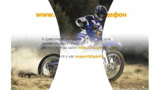 4. 2008 Yamaha WR 250X Specification and Specs