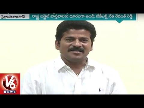 Revanth-Reddy-Criticizes-TRS-Govt-Over-Telangana-Budget-2016-V6-News