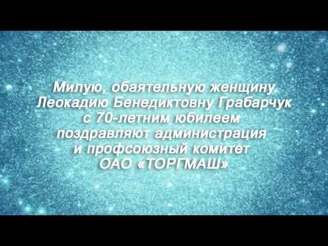 """Программа """"Примите поздравление"""" от 02.01.21."""