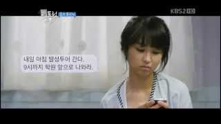 Nonton Tone Deaf Clinic 8 min PV Film Subtitle Indonesia Streaming Movie Download