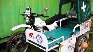 What's New: Coverage on Tebita Ambulance