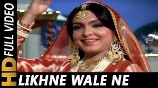 Video Likhne Wale Ne Likh Daale | Lata Mangeshkar, Suresh Wadkar | Arpan 1983 Songs | Jeetendra, Reena Roy MP3, 3GP, MP4, WEBM, AVI, FLV Mei 2019