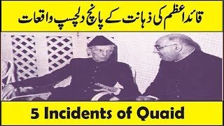 Video #5 Interesting Incidents of Quaid E Azam Muhammad Ali Jinnah In Urdu Hindi MP3, 3GP, MP4, WEBM, AVI, FLV Mei 2018