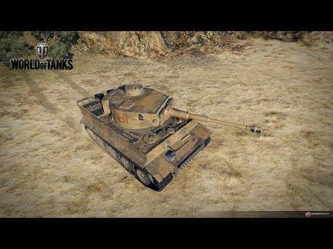 World of Tanks. Охотимся на «Тигра» и получаем его.