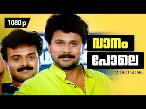 Vaanam Pole | 1080p | Dosth | Dileep | Kunchacko Boban
