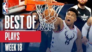 NBA's Best Plays | Week 18 by NBA