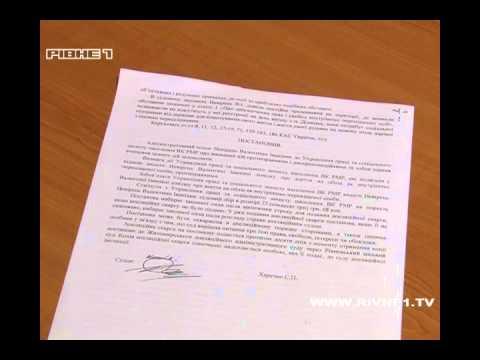 Рівненський суд зобов'язав видати вимушеним переселенцям довідку, попри відсутність донецької прописки [ВІДЕО]
