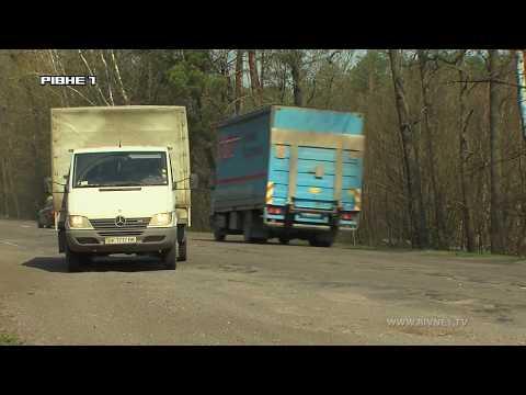 Дороги на Рівненщині ремонтують, але без особливого ентузіазму [ВІДЕО]