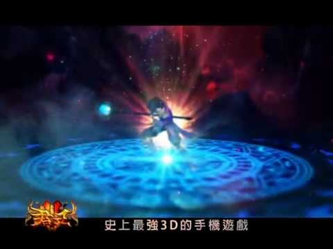 Video of 君王2