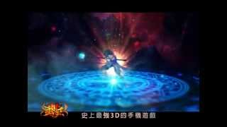 君王2 YouTube 视频