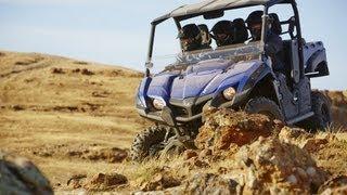 4. 2014 Yamaha Viking - Features & Benefits