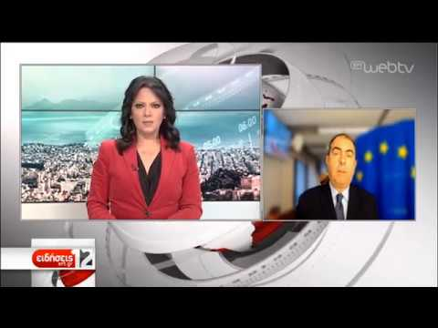 Κλιματικώς ουδέτερη η Ευρώπη ως το 2050 αποφάσισαν οι 27 | 13/12/2019 | ΕΡΤ