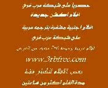 سكس مصر فليم