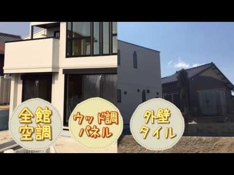 名古屋営業統括部4月土地フェス