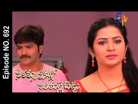 Seethamma Vakitlo Sirimalle Chettu | 21st November 2017 | Full Episode No 692