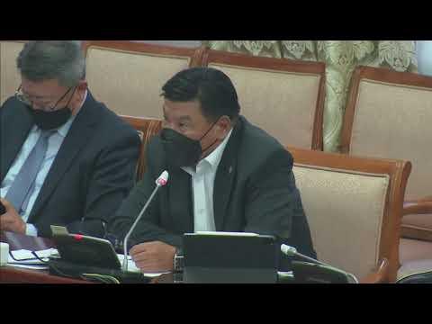 Ц.Сэргэлэн: Онцгой нөхцөлд ажиллаж байгаа төрийн алба хаагчдаа тогтвортой ажиллуулах нөхцөлийг сайжруулах шаардлагатай байна