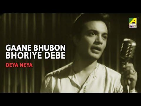 Video Gaane Bhuban Bhoriye Debe | Deya Neya | Bengali Movie Song | Uttam Kumar download in MP3, 3GP, MP4, WEBM, AVI, FLV January 2017