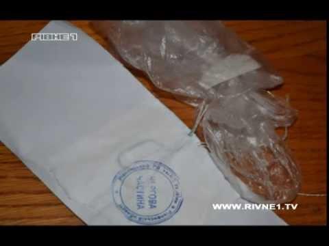 У Рівненському районі правоохоронці затримали сімейну пару наркозбувачів [ВІДЕО]