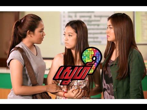 Love9 TV - Episode 11 Part 1 (new)